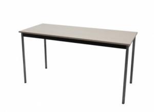 TABLE 4 PIEDS - HAUTEUR 73 CM