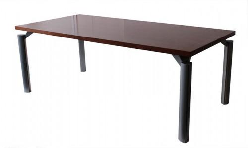 TABLE DE REUNION - 200X95